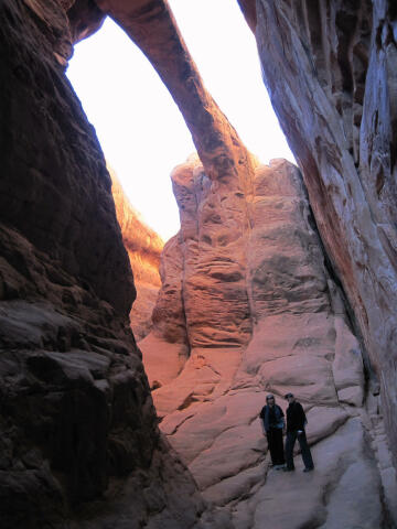 fiery furnace reservations